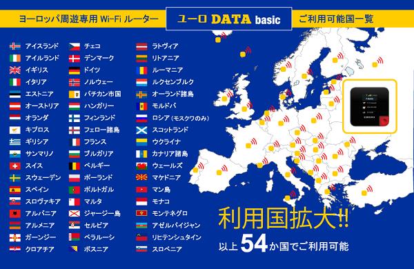 euro_area2